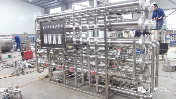 某大型食品厂纯水系统